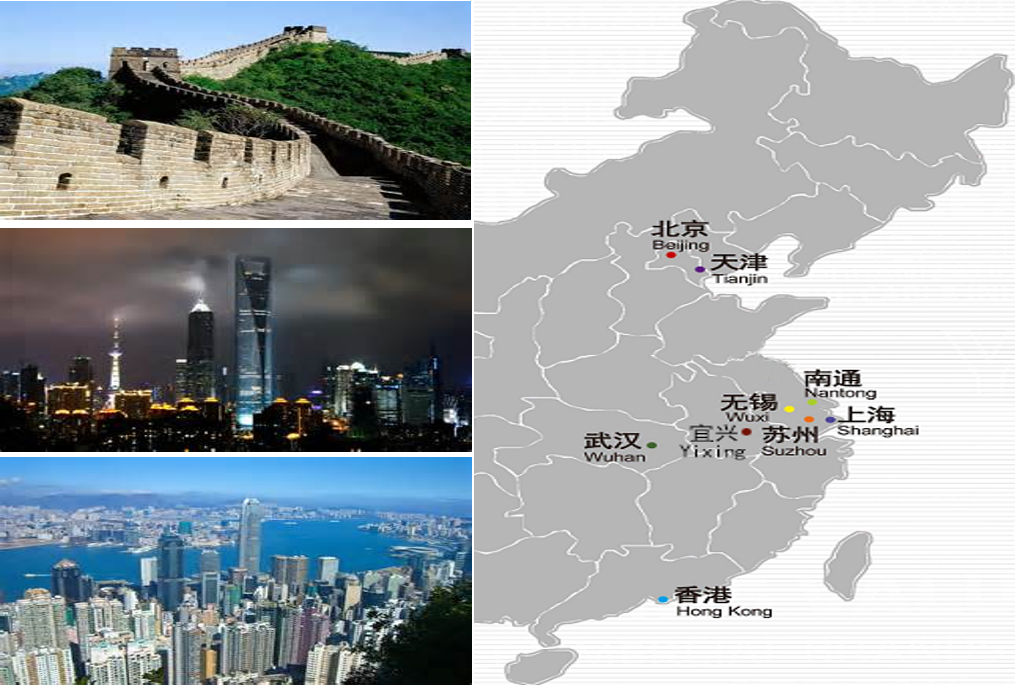 普睿司曼集团在中国